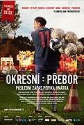 Film Okresní přebor – Poslední zápas Pepika Hnátka (2012)