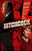 HitchcockHitchcock